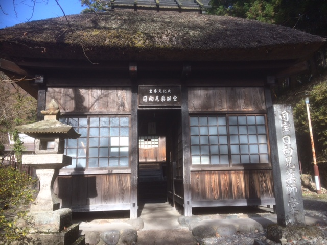 歴史の遺産 薬師堂