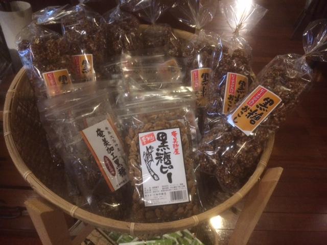 奄美名物黒糖菓子