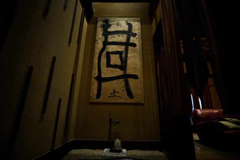 竹の間イメージカット