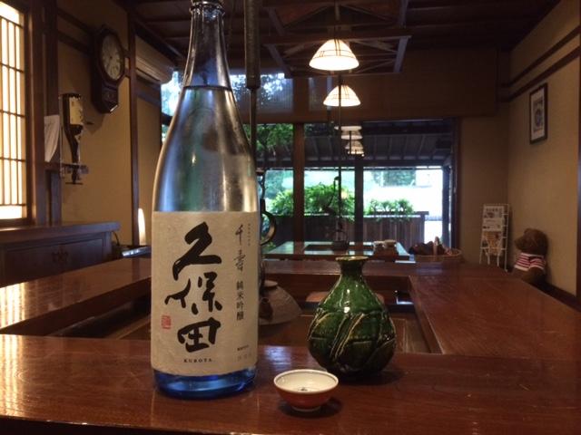紅葉に合う日本酒
