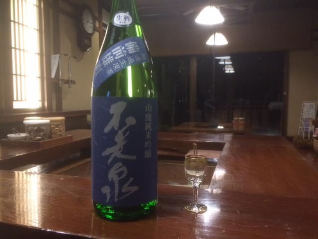 日本酒入荷致しました!