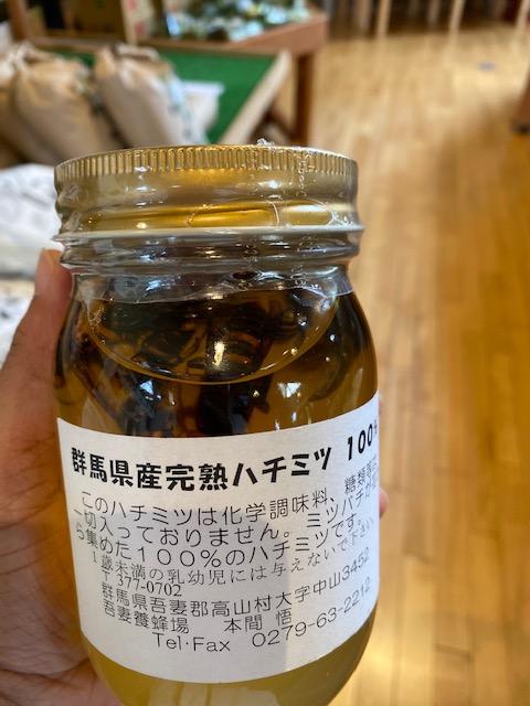蜂入り蜂蜜